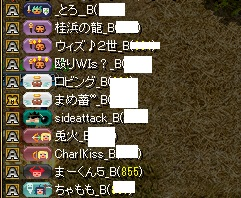 RedStone 16.05.15[04]