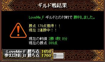 RedStone 16.05.15[05]