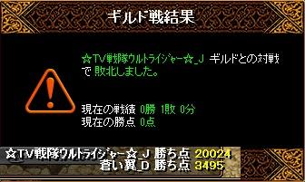 RedStone 16.05.13[02]