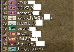 RedStone 16.05.13[01]