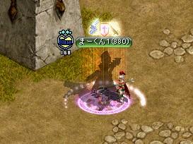 RedStone 16.05.15[02]