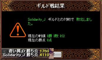 RedStone 16.05.18[03]