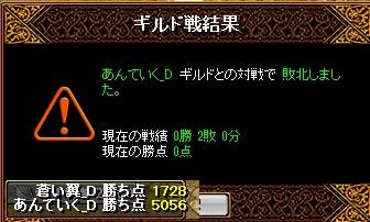 RedStone 16.05.16[03]