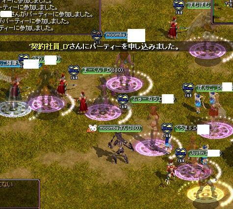 RedStone 16.05.16[00]