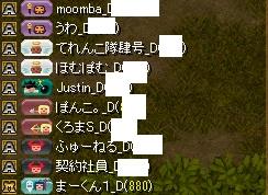 RedStone 16.05.16[02]