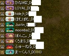 RedStone 16.05.22[10]