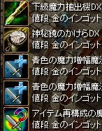 RedStone 16.05.19[03]