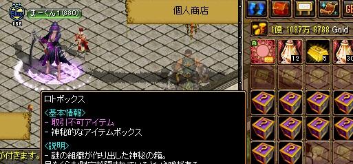RedStone 16.05.22[00]