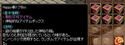 RedStone 16.05.19[02]