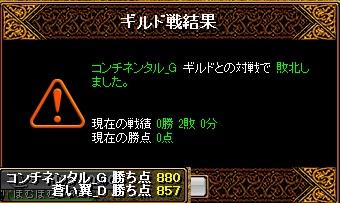 RedStone 16.05.23[05]