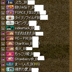 RedStone 16.05.22[06]