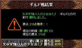 RedStone 16.05.25[07]