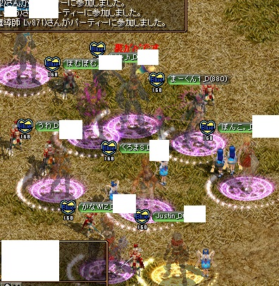 RedStone 16.05.25[05]