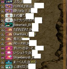 RedStone 16.05.25[03]
