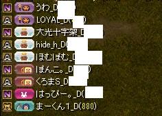 RedStone 16.05.27[01]