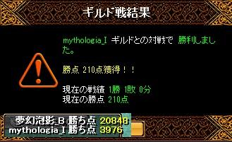 RedStone 16.05.26[02]