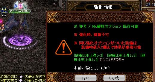 RedStone 16.05.28[05]