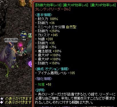 RedStone 16.05.28[03]