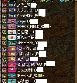 RedStone 16.05.29[04]