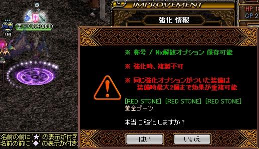 RedStone 16.05.28[06]