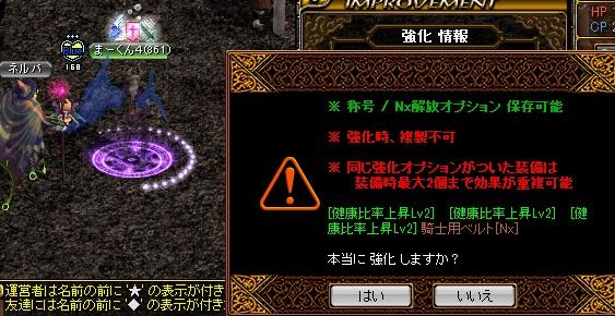 RedStone 16.05.28[07]