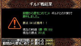 RedStone 16.06.01[02]