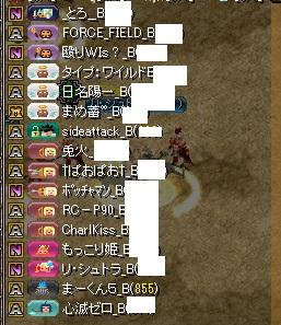 RedStone 16.06.01[01]