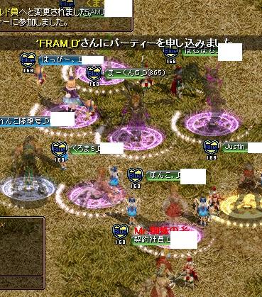 RedStone 16.05.30[02]