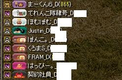 RedStone 16.05.30[03]