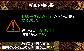 RedStone 16.05.30[05]