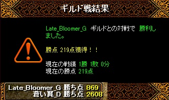 RedStone 16.06.03[04]