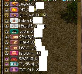 RedStone 16.06.03[03]