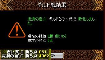 RedStone 16.06.02[07]