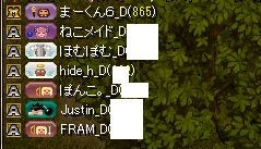 RedStone 16.06.02[05]