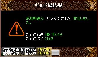 RedStone 16.06.05[04]