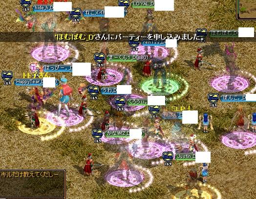 RedStone 16.06.08[03]