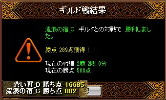 RedStone 16.06.08[04]