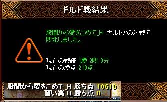 RedStone 16.06.06[03]