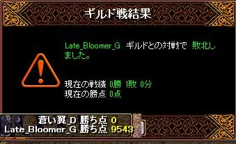 RedStone 16.06.10[05]