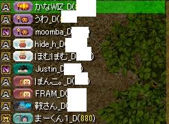 RedStone 16.06.10[04]