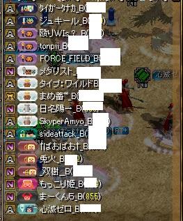 RedStone 16.06.12[02]