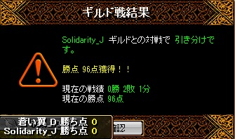 RedStone 16.06.15[04]