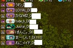 RedStone 16.06.15[02]
