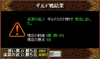 RedStone 16.06.13[01]