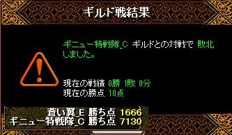 RedStone 16.06.19[02]