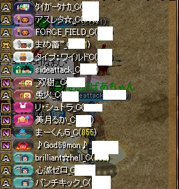 RedStone 16.06.16[01]