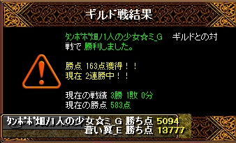RedStone 16.06.29[06]