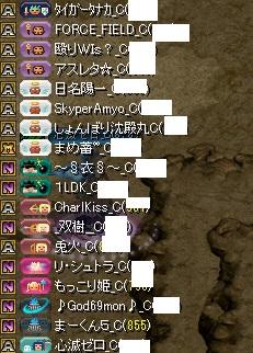 RedStone 16.06.29[01]