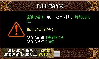 RedStone 16.07.01[03]