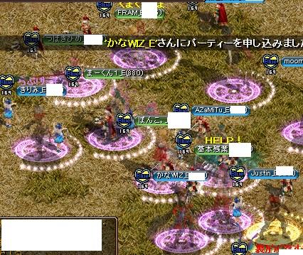 RedStone 16.07.01[01]